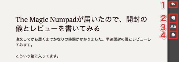 The Magic Numpadが届いたので、開封の儀とレビューを書いてみる | N1kuMeet5-3