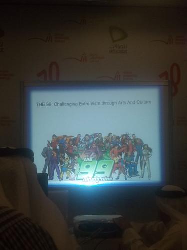 Sharjah International Book Fair 2012