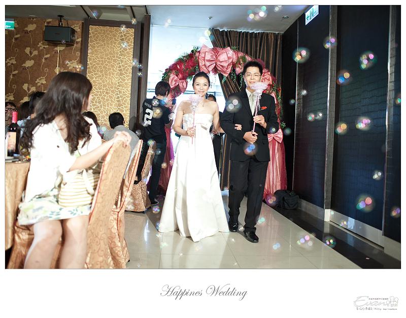 [婚禮記錄]致仲秀騏結婚紀錄_179