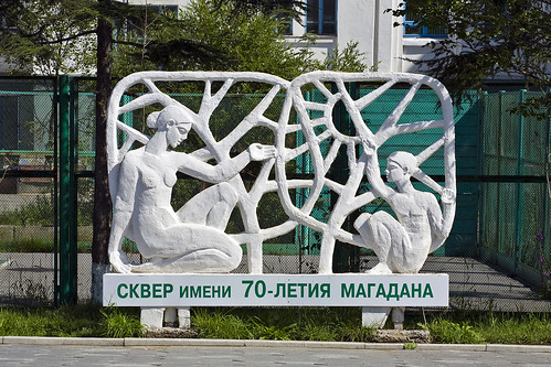 square in the name of 70 years of Magadan, ibid.