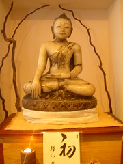 West London Buddhist Centre rupa