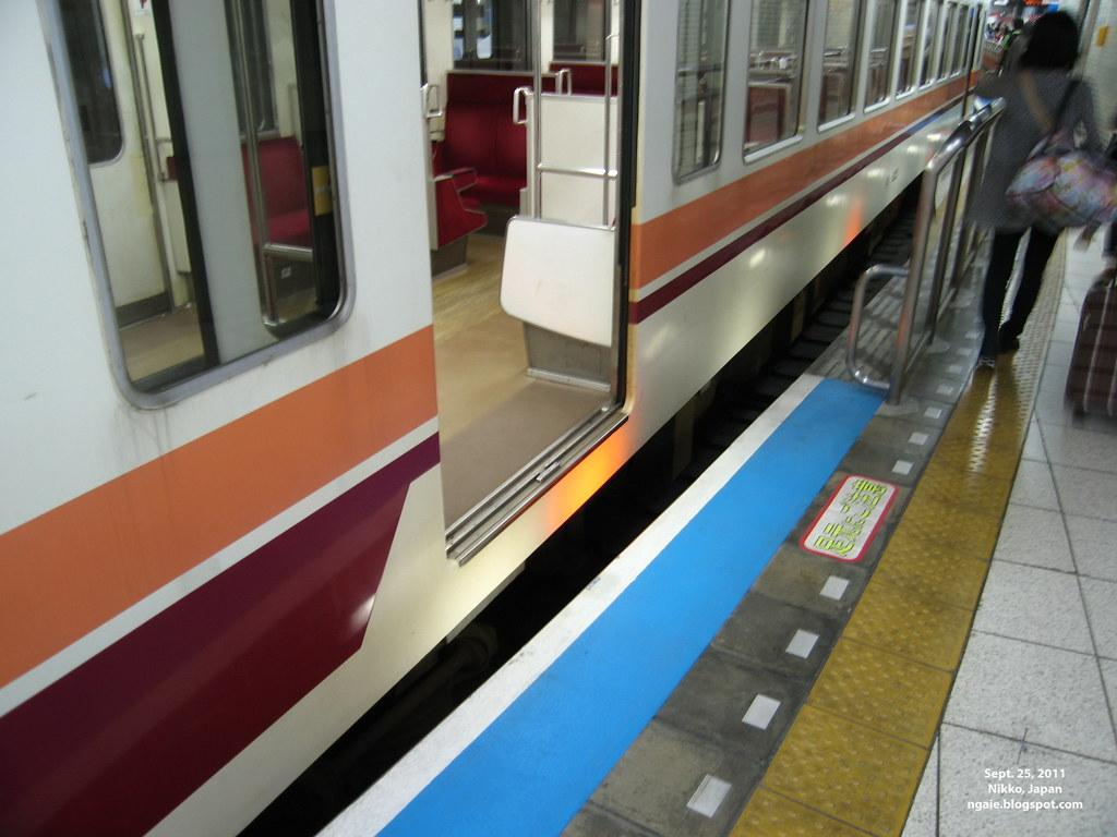 Tobu Railway Asakusa Terminal