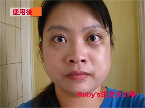 寶藝BONANZA 輕透潤色粉凝乳液 (9)