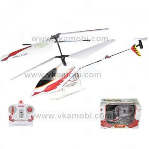 China Wholesale And Dropship Little swan Mini RC helicopter