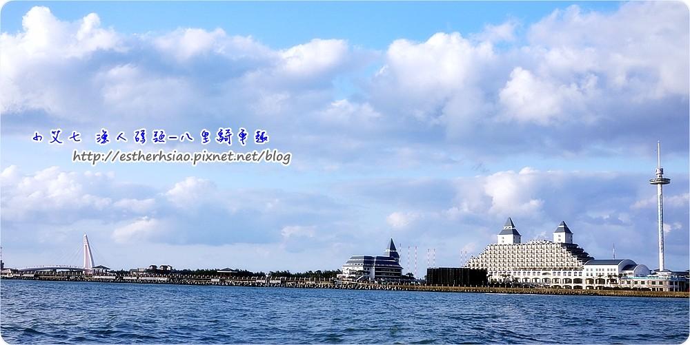 56 遠眺情人橋與福容飯店