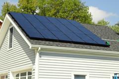 North Tonawanda, NY residential solar installation