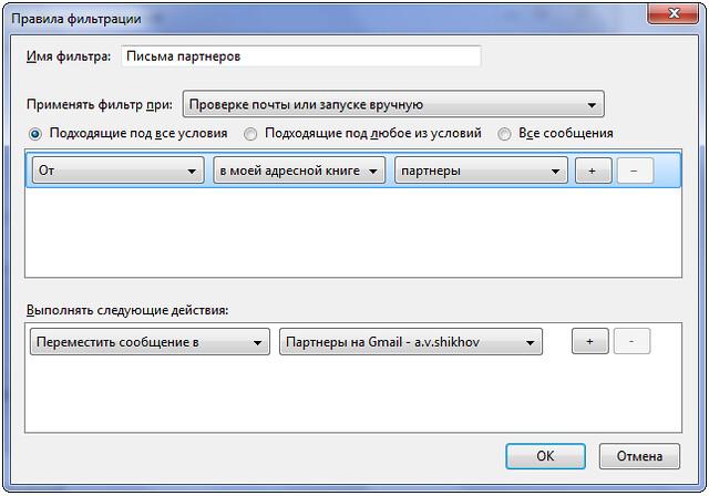 screen110707-115107