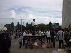 蕨市体育協会錦町運動会は無事終了。ちびっ子お楽しみ抽選会です 。
