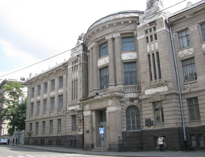 Институт Мечникова