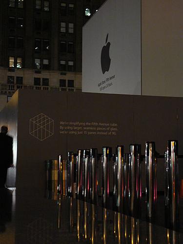 apple store.jpg