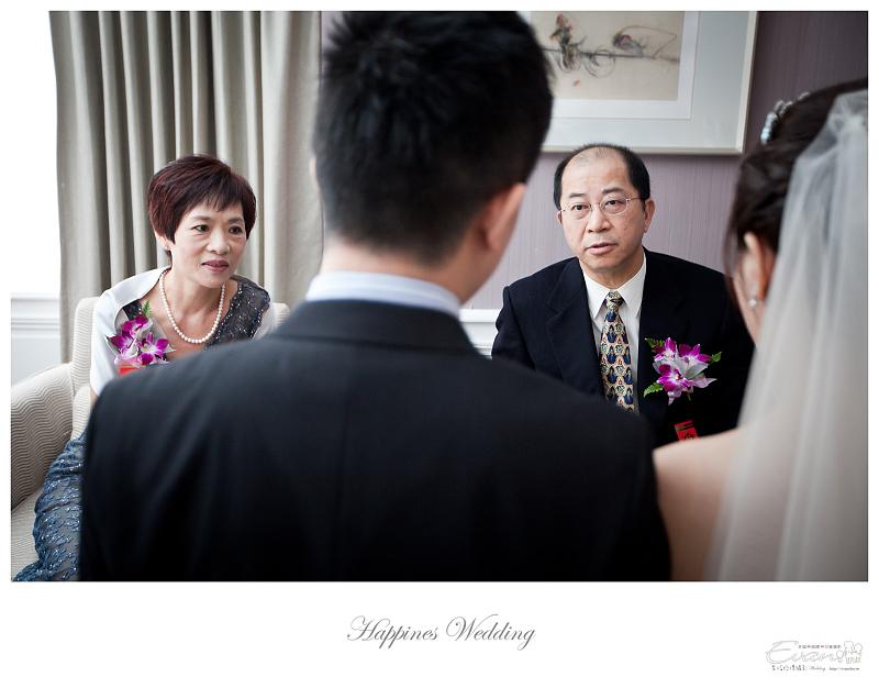 培豐&宜君 婚禮記錄_053