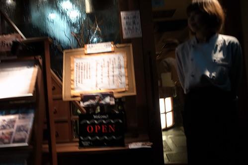 京都をめぐる冒険 先斗町 3