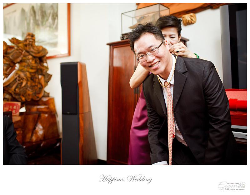 婚禮攝影-Ivan & Hele 文定_137