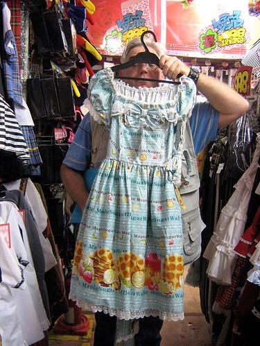 Waffle Dress