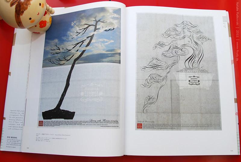 Neo Japanesque Graphics, 03