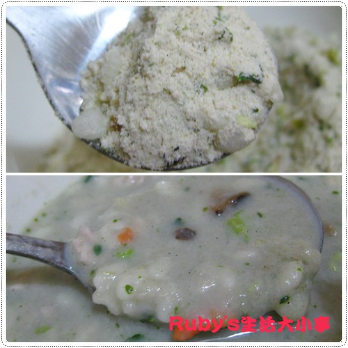 糙米粥 (18)