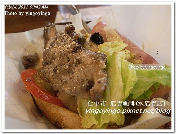 台中市_尼克咖啡(水尼克)20110924_R0042276