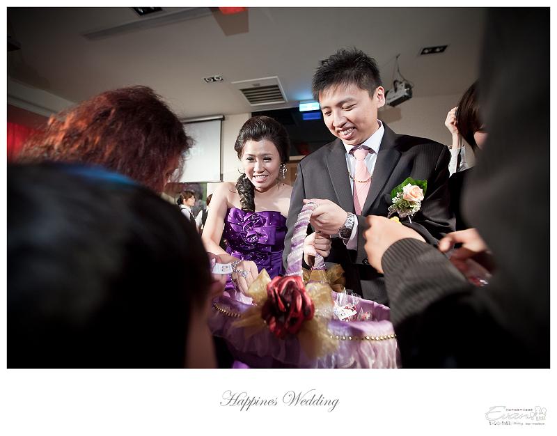 [婚禮攝影]貴元&君怡 文定全記錄_00154