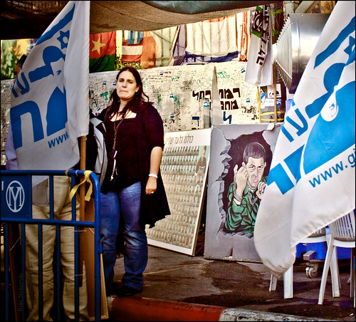 Hope for Gilad Shalit / protest tent in Jerusalem 7/17/2011
