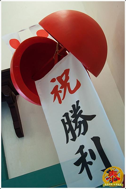 景1-台南原知事官邸~賽德克巴萊劇照展-12