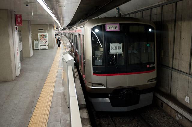東急電鉄5050系4103F 副都心線内試運転