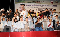 Bahrain (350.org) Tags: bahrain 350 seef 10515 350ppm uploadsthrough350org actionreport oct10event