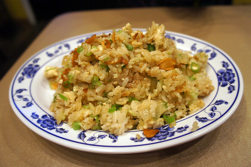 tofu char siu garlic fried rice
