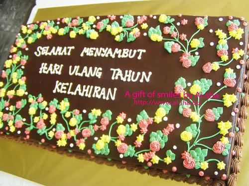 Birthday Cake With Name Aisha
