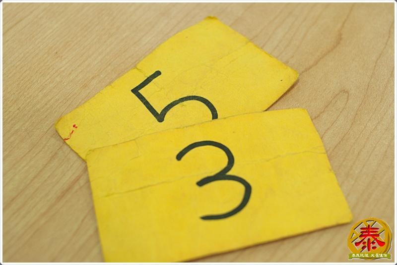 2011.10.12 西湖市場飛龍拉麵-豚骨家-6