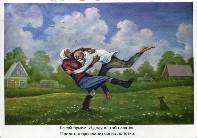 ill by Sergey Davidivich-Zosin