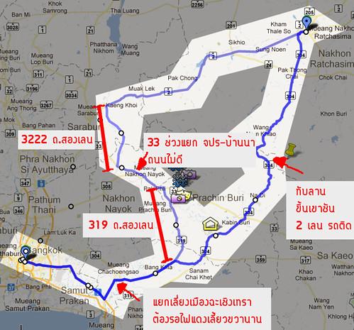 korat-route-2