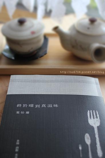 20111028_YilanBook_0033 f