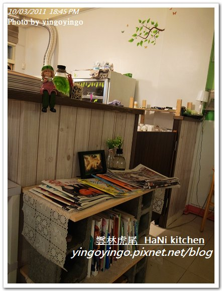 雲林虎尾_HaNi kitchen20111003_R0042573