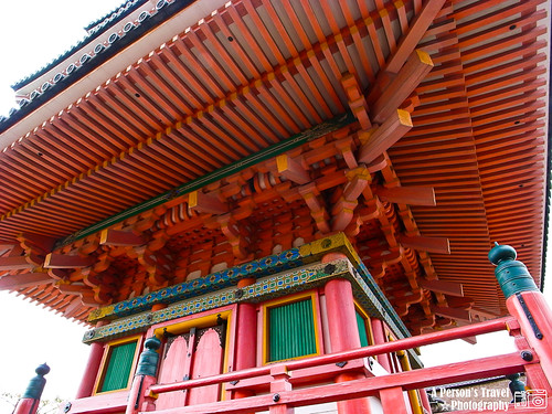 2011Kyoto_Japan_ChapSeven_11