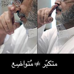 لغة الاشارة..sign language #2 ( غ ــآلـيـۃ) Tags: