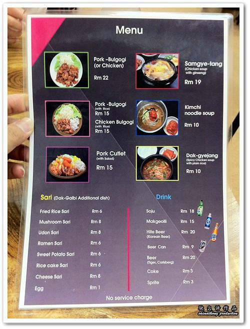 Uncle Jang Korean Restaurant @ Solaris Mont Kiara