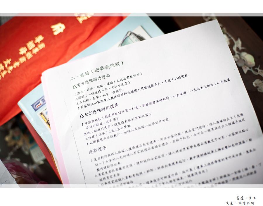 富盛&宜君_002