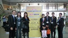 2011日本矯正歯科学会