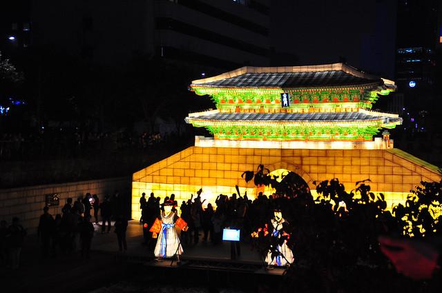 City Gate -- Seoul Lantern Festival