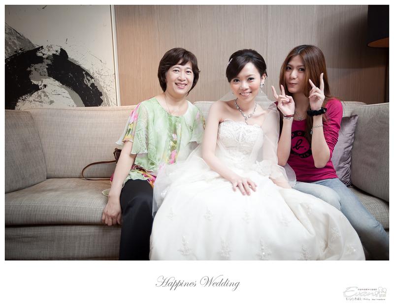 [婚禮攝影]勝彥&姍瑩 婚禮宴客_036