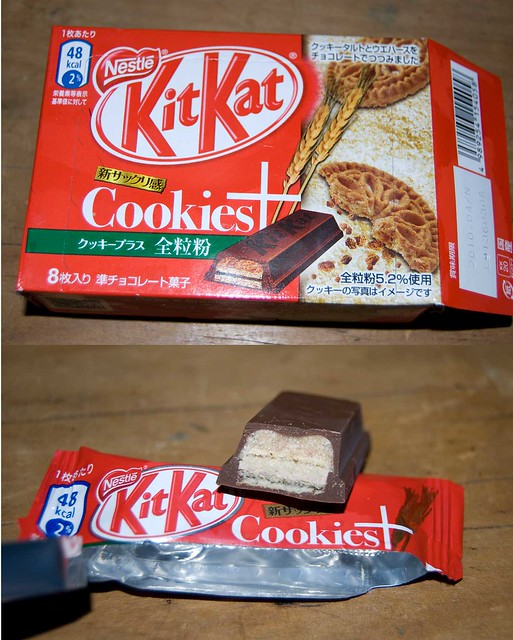 Cookies + wheat Kit Kat Japan (8 pack)