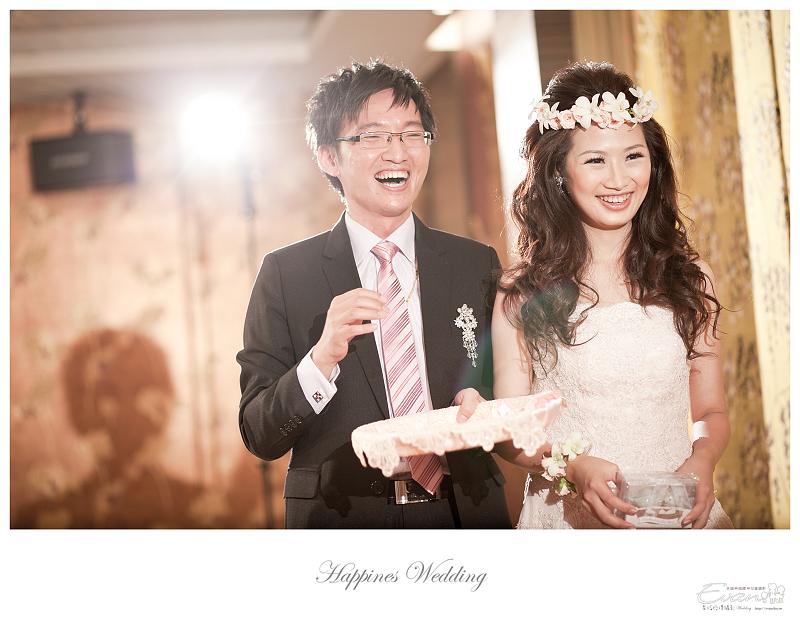 [婚禮記錄]致仲秀騏結婚紀錄_210