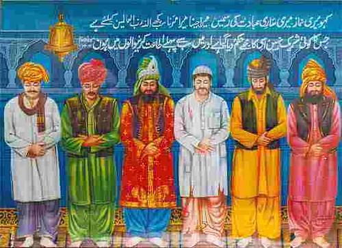 Jamaat