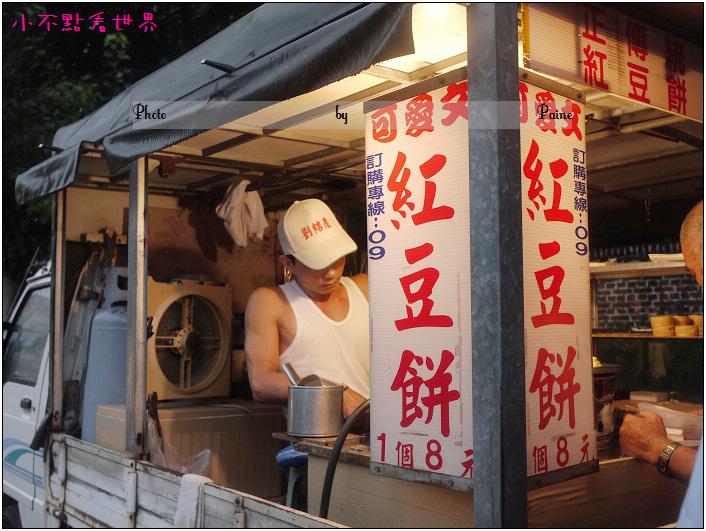 台南可愛文紅豆餅 (4).JPG