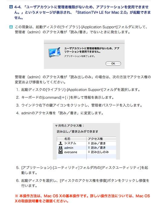 CaptyTV Hi-Vision(PIX-DT181-PU0) - 回答 - Q4 _ 起動 | 株式会社ピクセラ