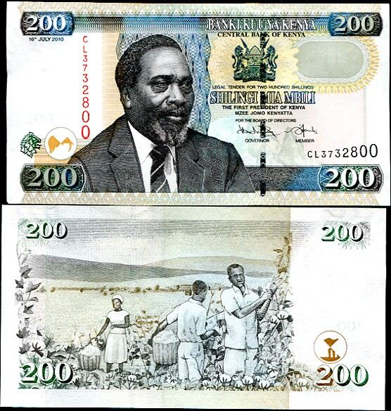 200 Šilingov Keňa 2010