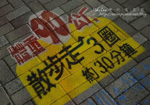 09黑皮酥皮肉圓024拷貝.jpg