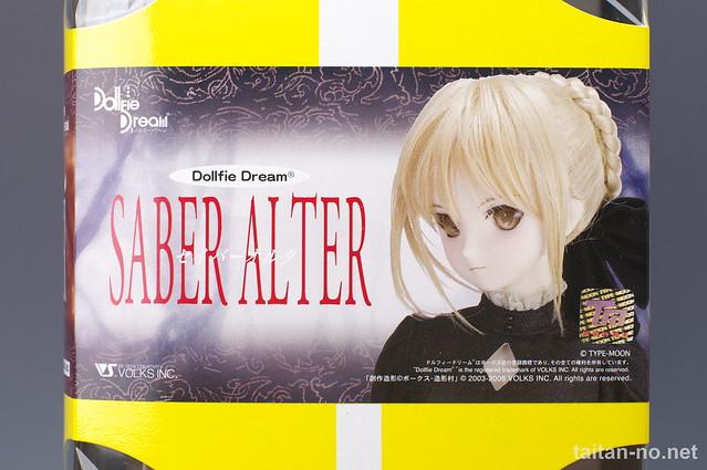 DD_Saber_Alter-DSC_8020