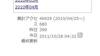 20111029_hayaoki