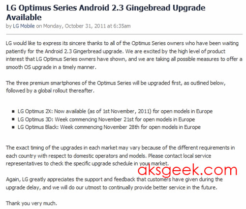 LG Gingerbread Android 2.3 update for Optimus